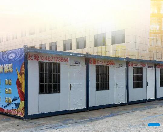 有关于襄阳友源集装箱式活动房围护结构的保温设计介绍!