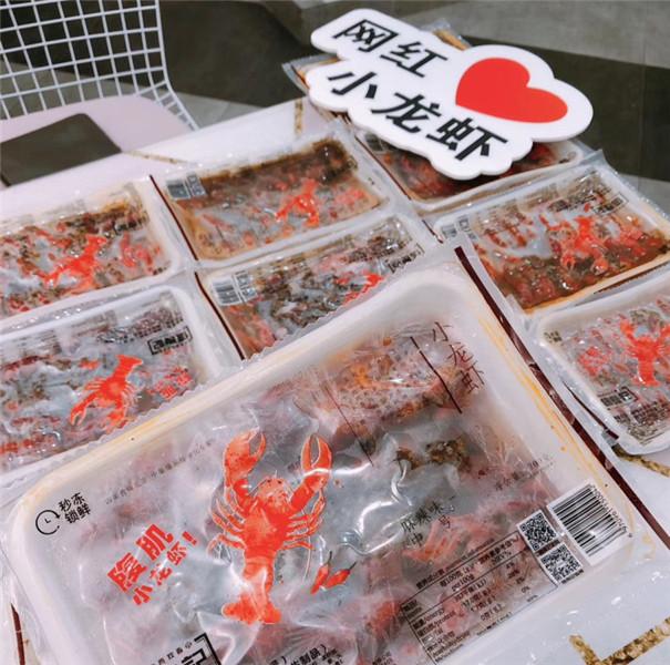 包装好的麻辣小龙虾