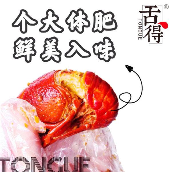 小龙虾加盟总部支持
