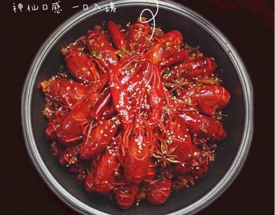 舌得麻辣小龙虾 营养又美味