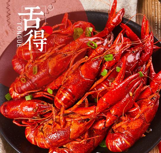 舌得小龙虾 消费者吃得放心的美食