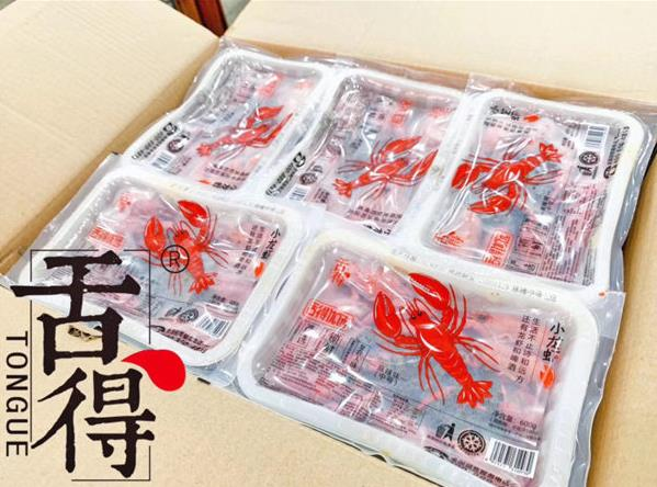 甘肃小龙虾加盟