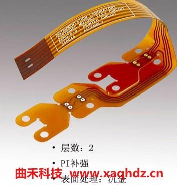 陕西柔性电路板