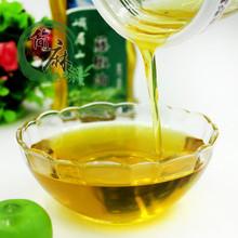 四川藤椒油優點