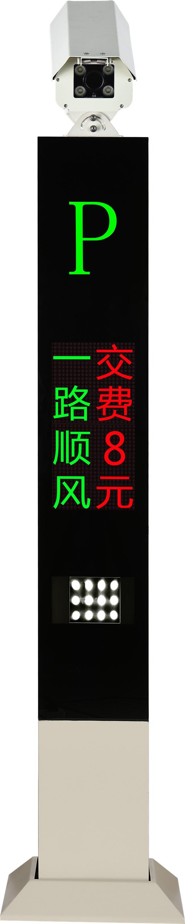 贵州车牌识别一体机