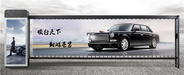 贵州广告道闸 HG-G009