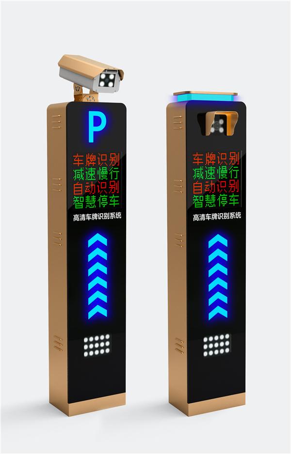贵州车牌识别一体机 HG-C005