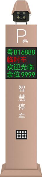 贵州车牌识别一体机 HG-C006
