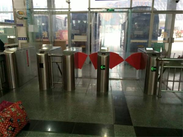 贵州凯里城南汽车站案例