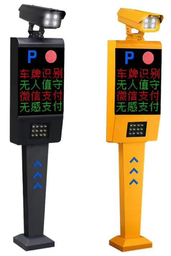 貴州車牌識別一體機