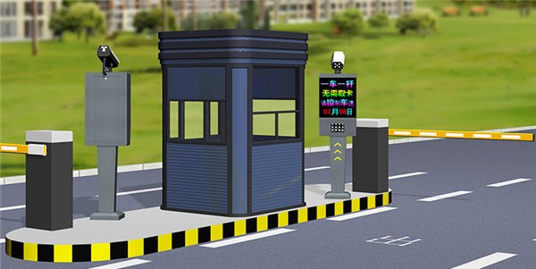 云南停車場系統工程
