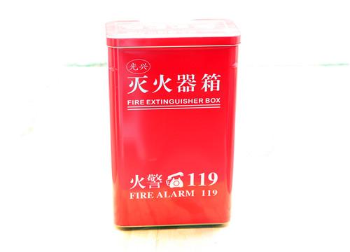成都消防器材—灭火器箱