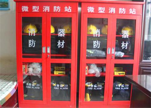 成都消防器材—微型消防站