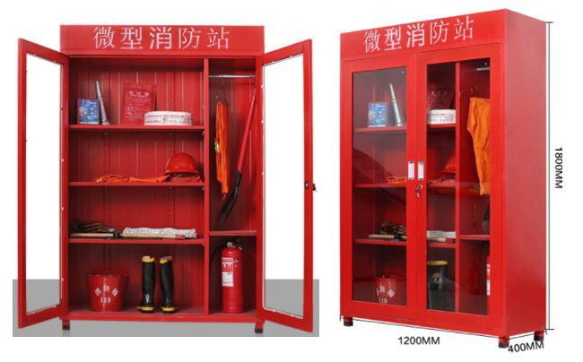 成都消防器材销售