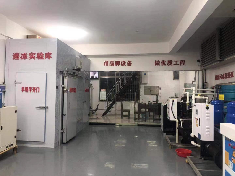 冷库建造厂家企业环境