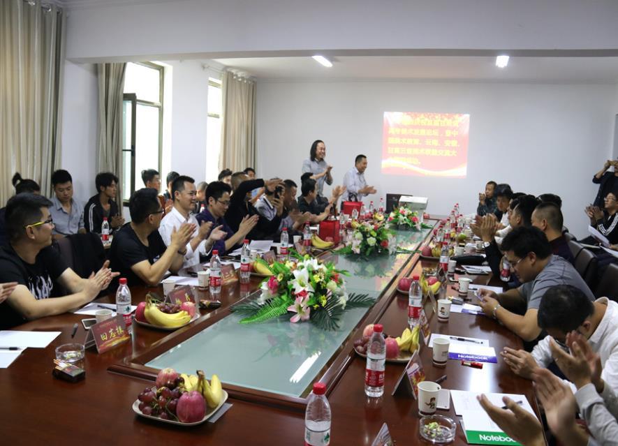首届甘肃省高考美术联盟发展论坛交流大会