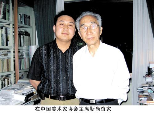 中国美术家协会主席靳尚谊先生为学校题词:学习是一个艰苦的过程。