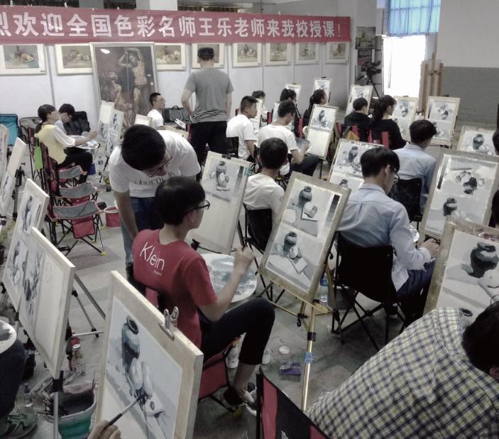兰州艺苑美术学校教学研究
