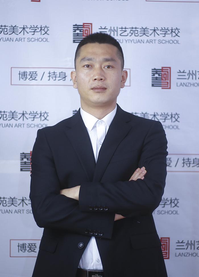 周伟-艺苑美术学校主讲教师