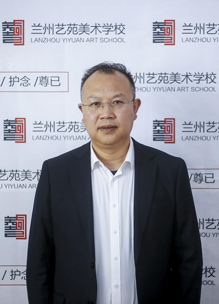 潘金奎-艺苑美术学校校长