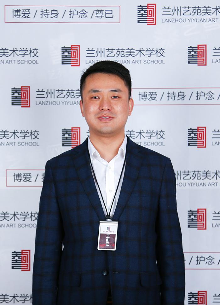 张鹏-艺苑美术学校主讲教师