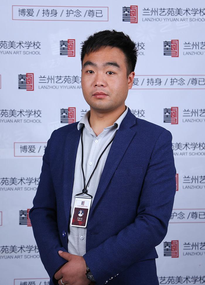 马永生-艺苑美术学校主讲教师