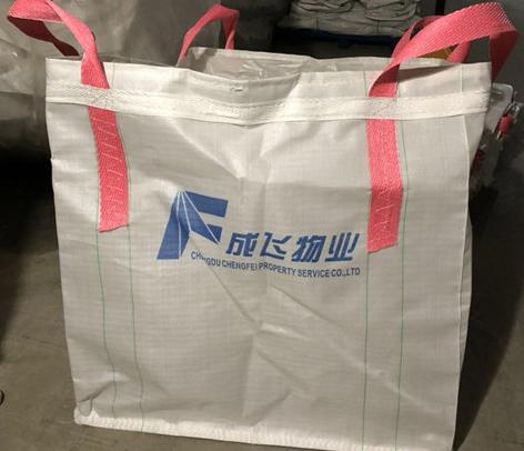 四川吨包袋厂家
