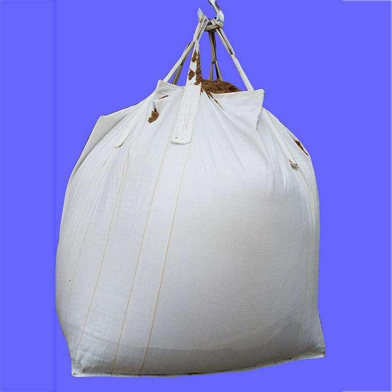 万博体育max手机登吨包袋结构及使用有哪些特点