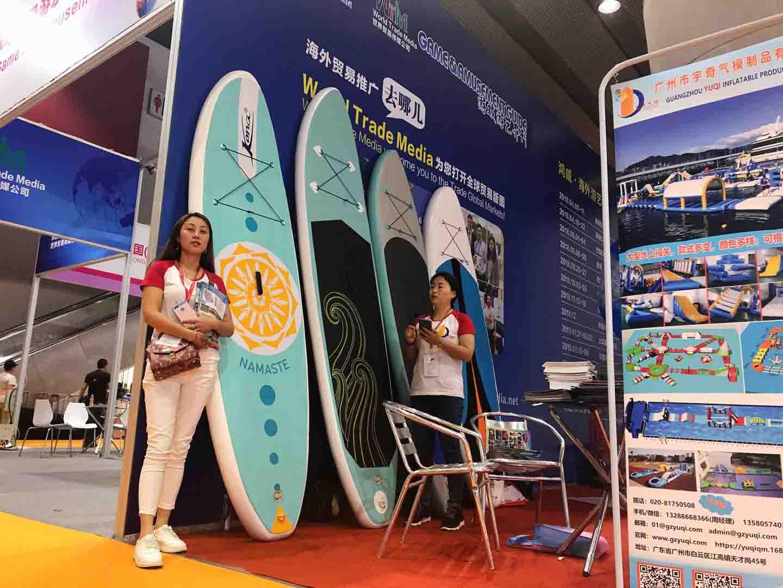 广交会海外贸易推广冲浪板