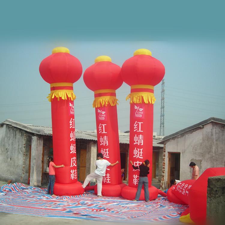 红灯笼三柱拱门
