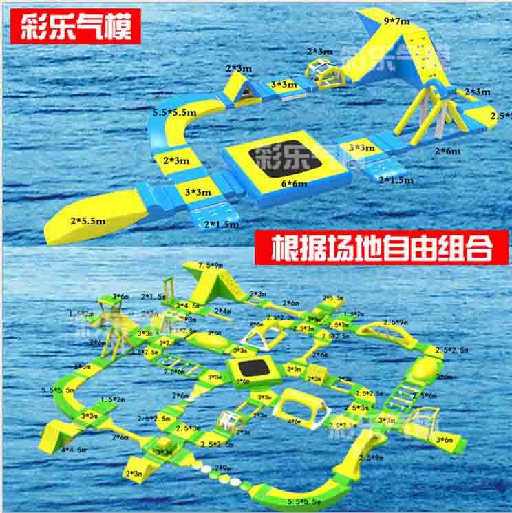 充气气模可根据场地自由组合水上乐园