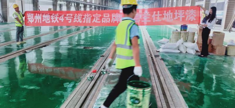 河南德蘭仕驚艷亮相中國建筑第三工程局鄭州四號線地鐵地坪工程