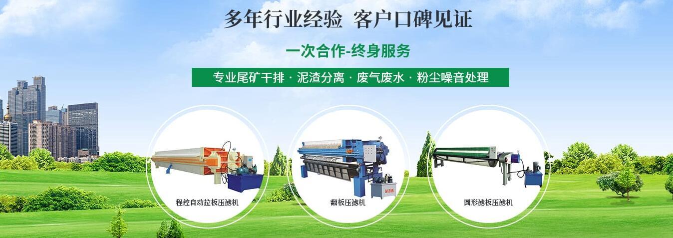 四川西南绿创环保科技有限公司