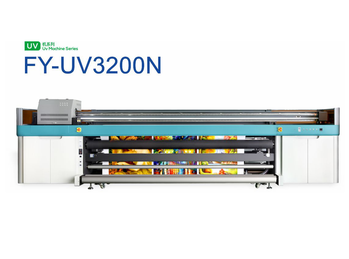 四川UV卷材机