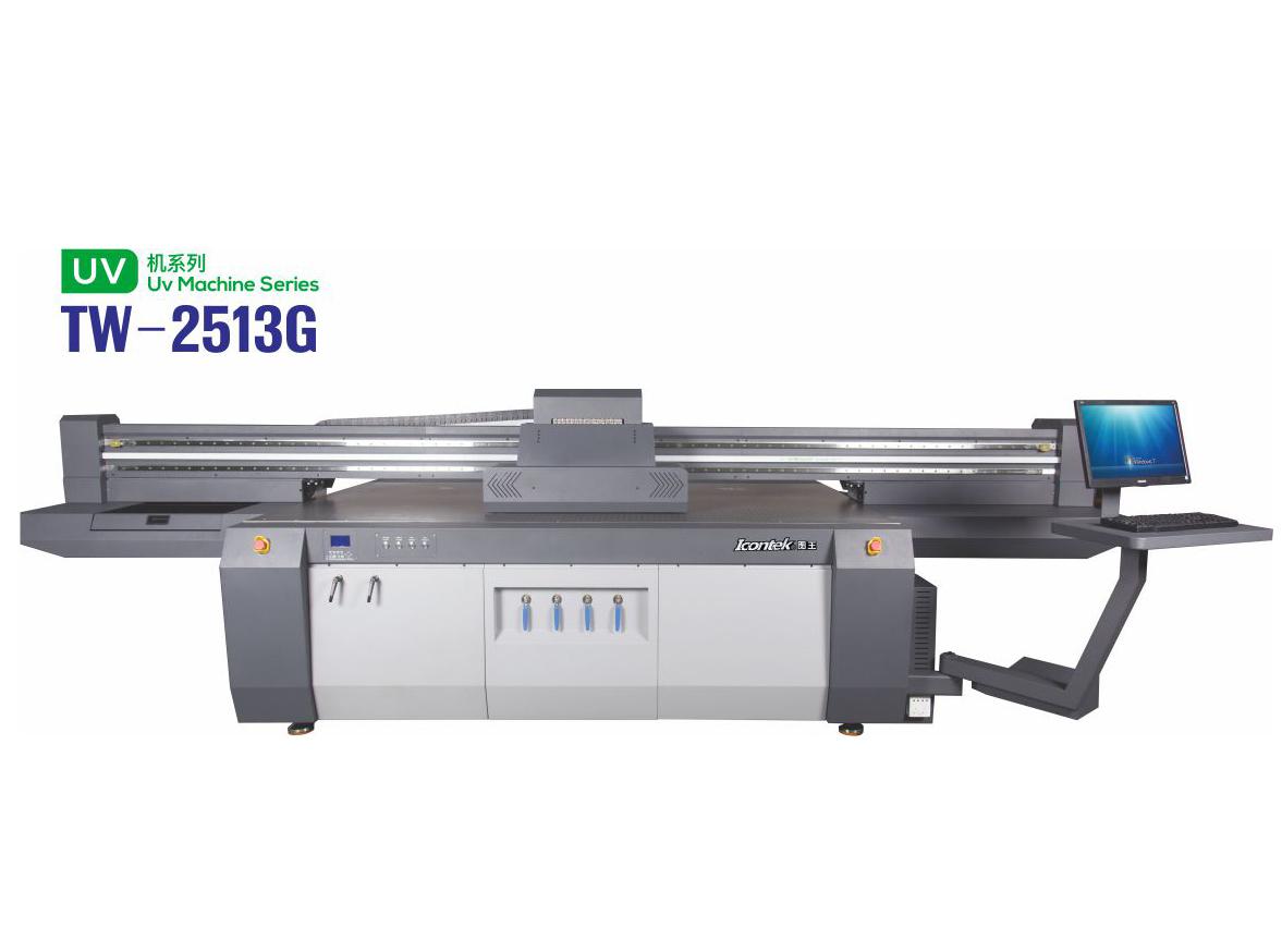 四川UV平板机-TW-2513系列