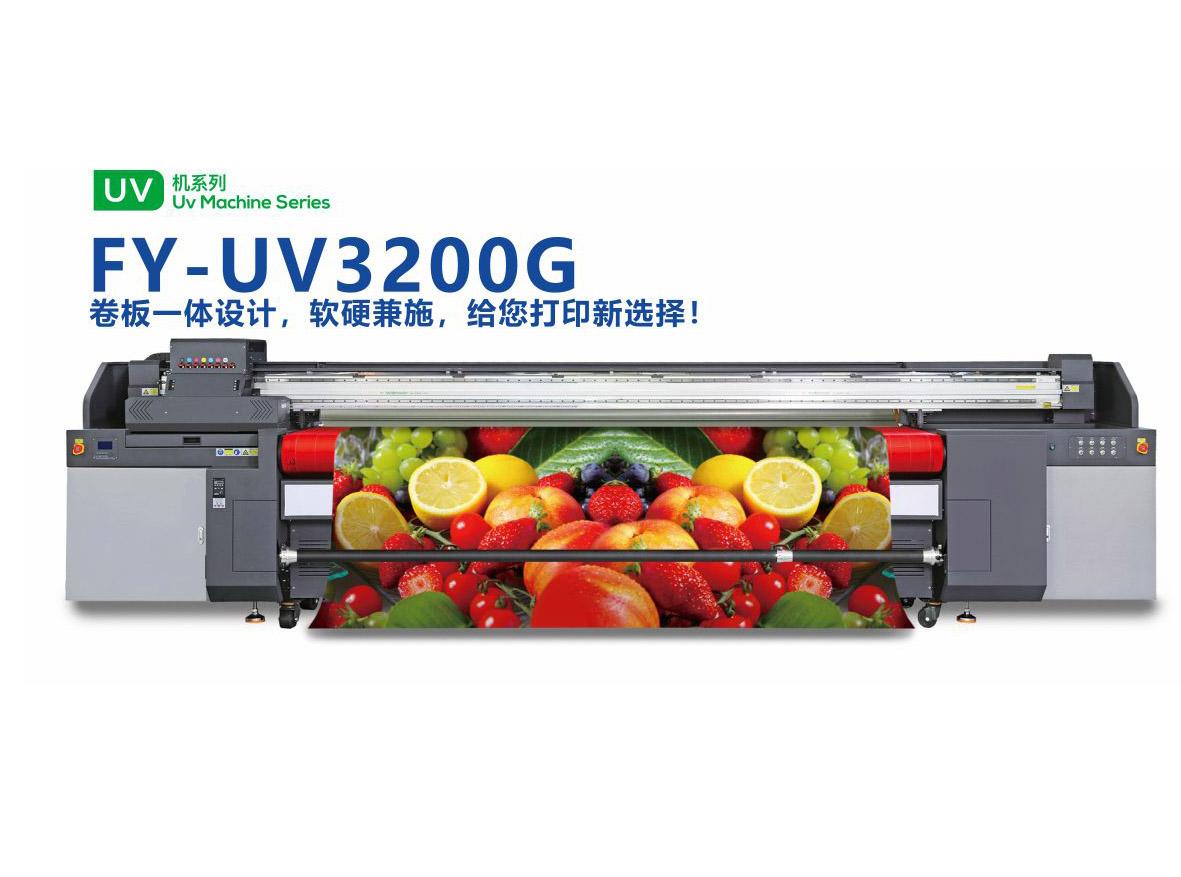 四川UV卷材机一体机