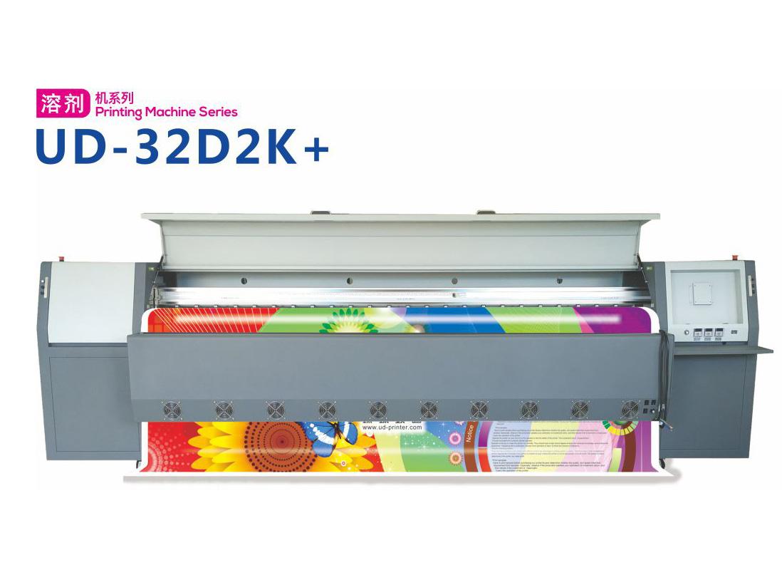 四川喷绘机-32D2K
