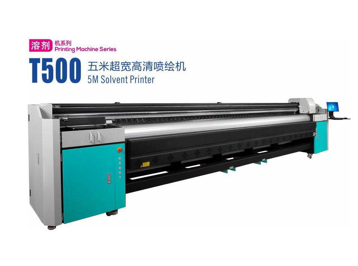 四川喷绘机价格-T500