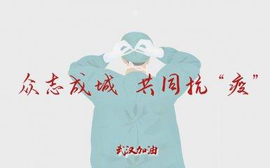 """新华时评:向中国""""甩锅""""不是抗疫的正确姿态"""