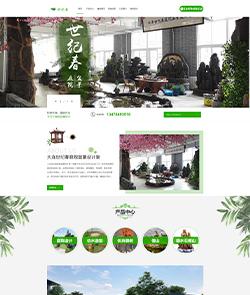大连世纪春庭院盆景设计室营销型网站搭建