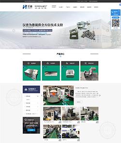 大连汉普匠新精密机械有限公司三语营销型网站搭建