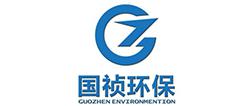 案例合作客戶:國禎環保