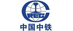 案例合作客户:中国铁路集团