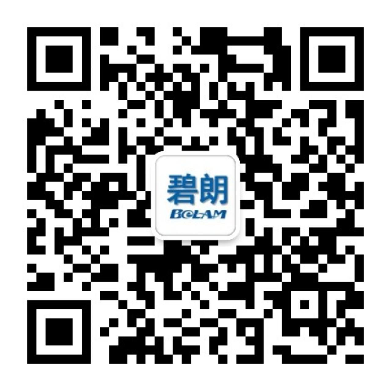 番茄社区最新下载地址微信公眾二維碼