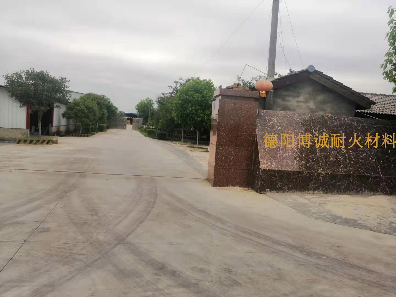 博诚耐火材料有限公司工厂展示