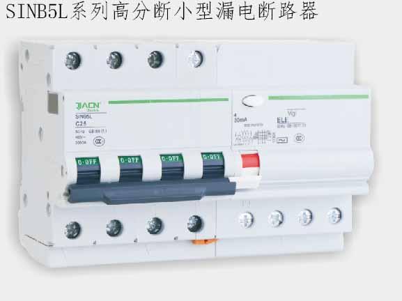 上海小型断路器厂家