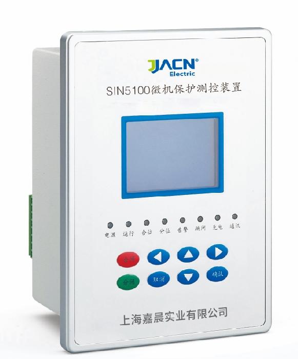 上海微机保护装置销售