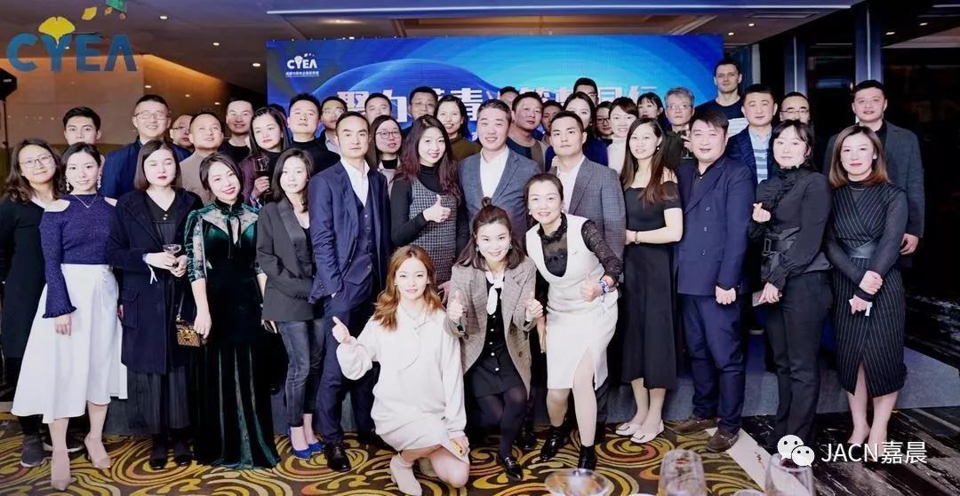 聚力蓉青 筑梦同行—嘉晨欢庆成都市青年企业家商会2020年新春团拜会隆重举行!