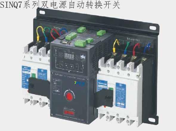 嘉晨电器深度解析上海双电源转换开关的选用规则