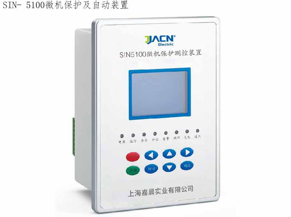 关于上海微机保护装置,你了解清楚呢吗?